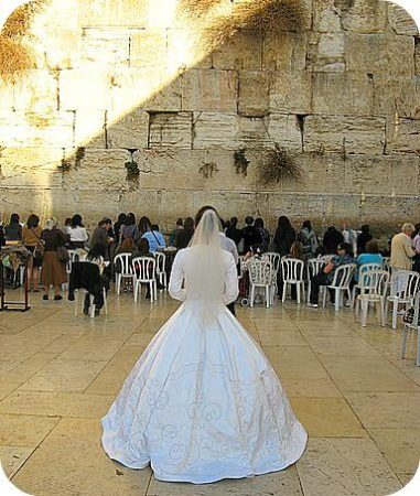 Bridal Fund At Lev Lalev Lev Lalev Israel Girls